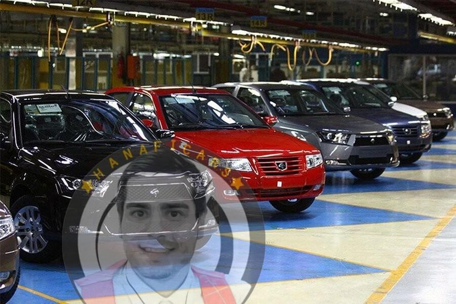 خودرو cars